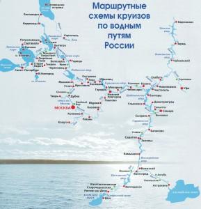 Схема водных путей европейской части России